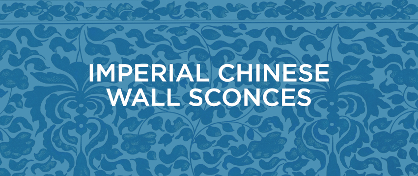 Imperial Chinese Wall Sconces