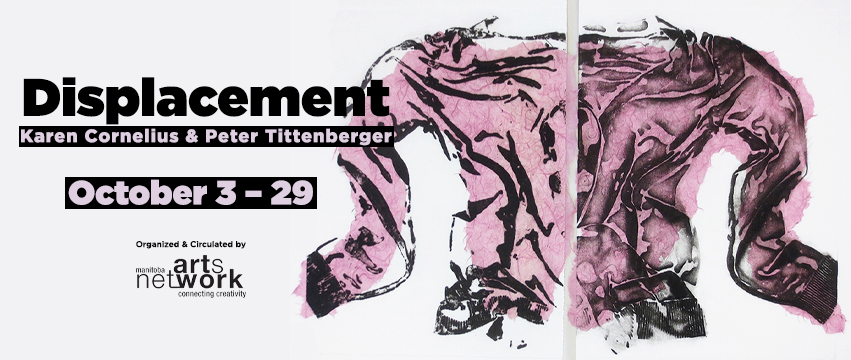 Displacement exhibition banner image